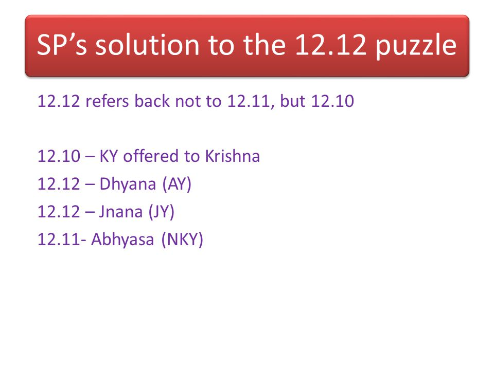 SP's solution to the 12.12 puzzle