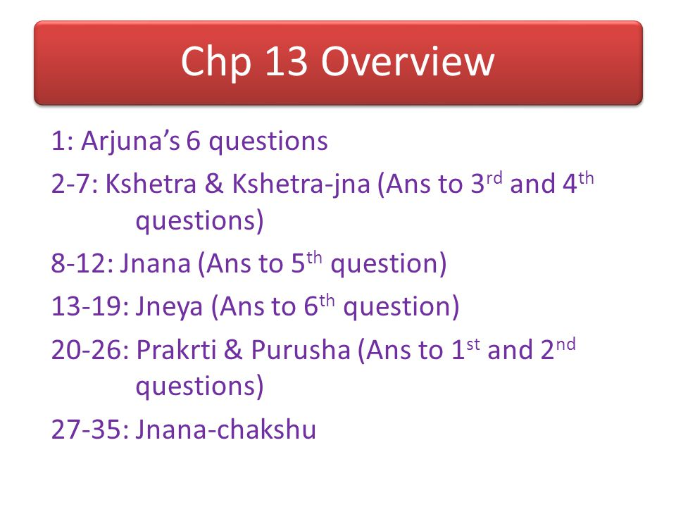 Chp 13 Overview