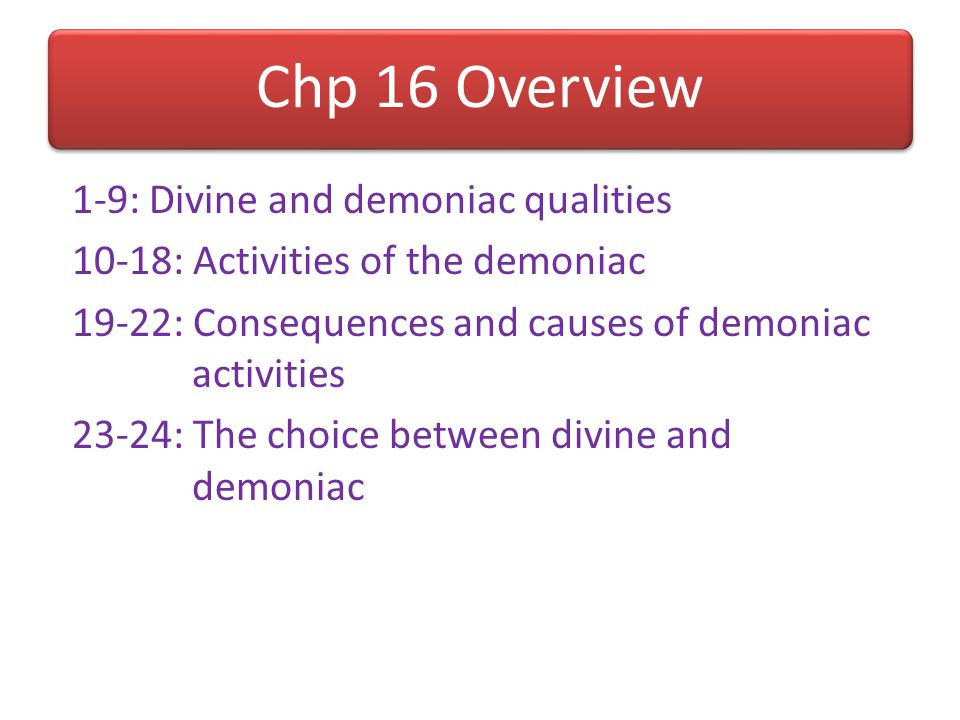 Chp 16 Overview