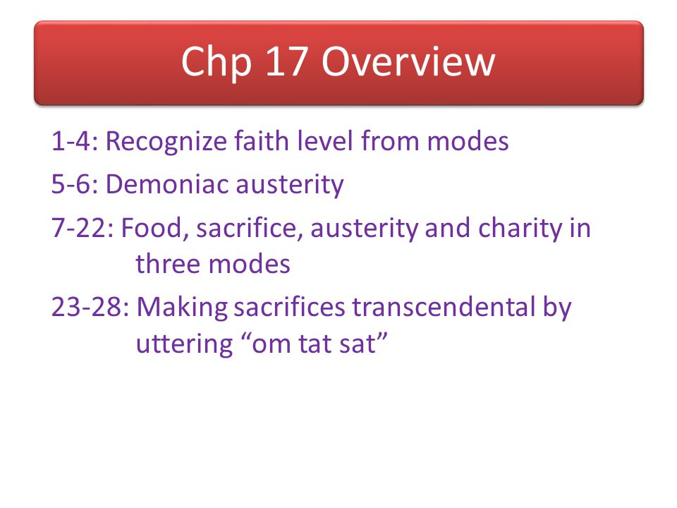 Chp 17 Overview
