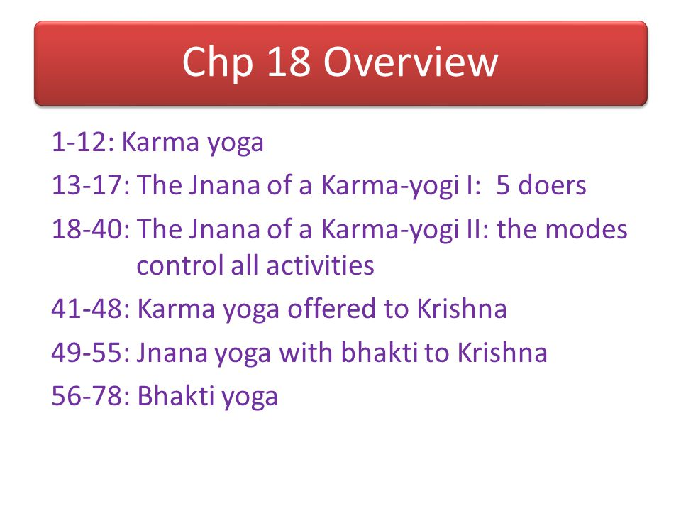 Chp 18 Overview
