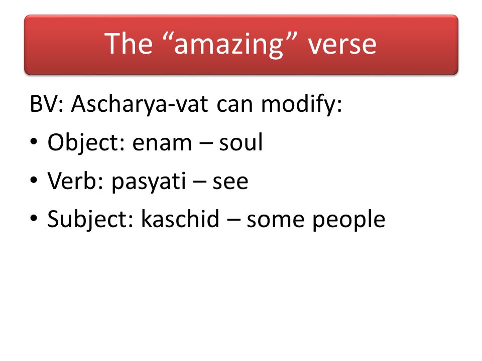 The amazing verse BV: Ascharya-vat can modify: Object: enam – soul