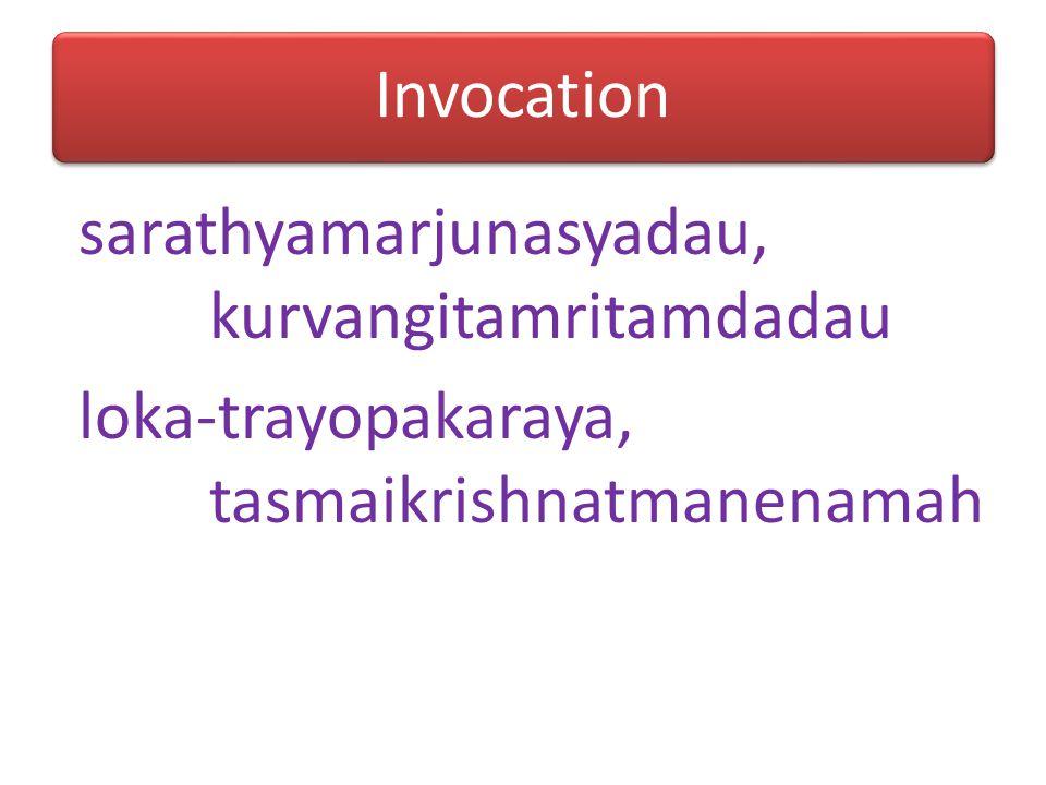 Invocation sarathyamarjunasyadau, kurvangitamritamdadau loka-trayopakaraya, tasmaikrishnatmanenamah