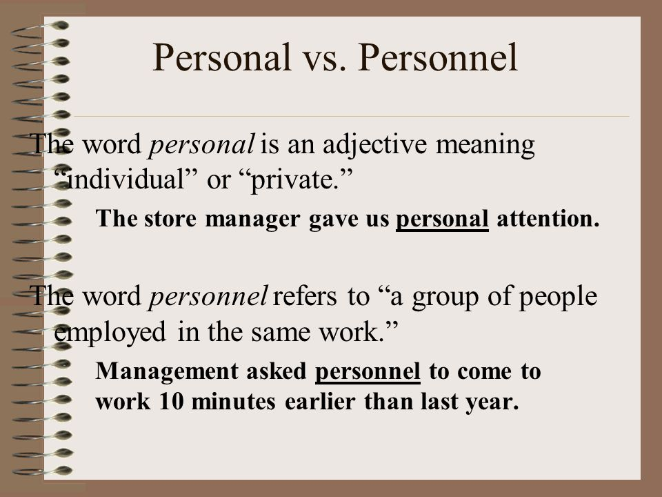 Personal vs. Personnel The word personal is an adjective meaning individual or private. The store manager gave us personal attention.