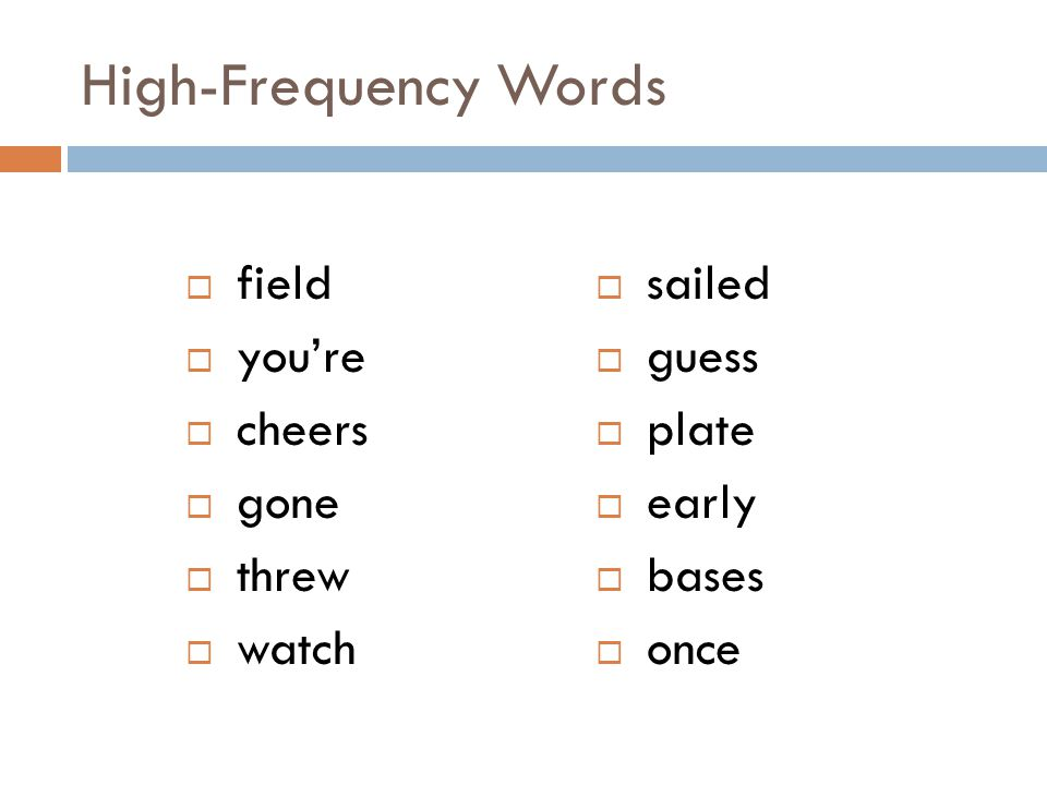 High-Frequency Words field you're cheers gone threw watch sailed guess