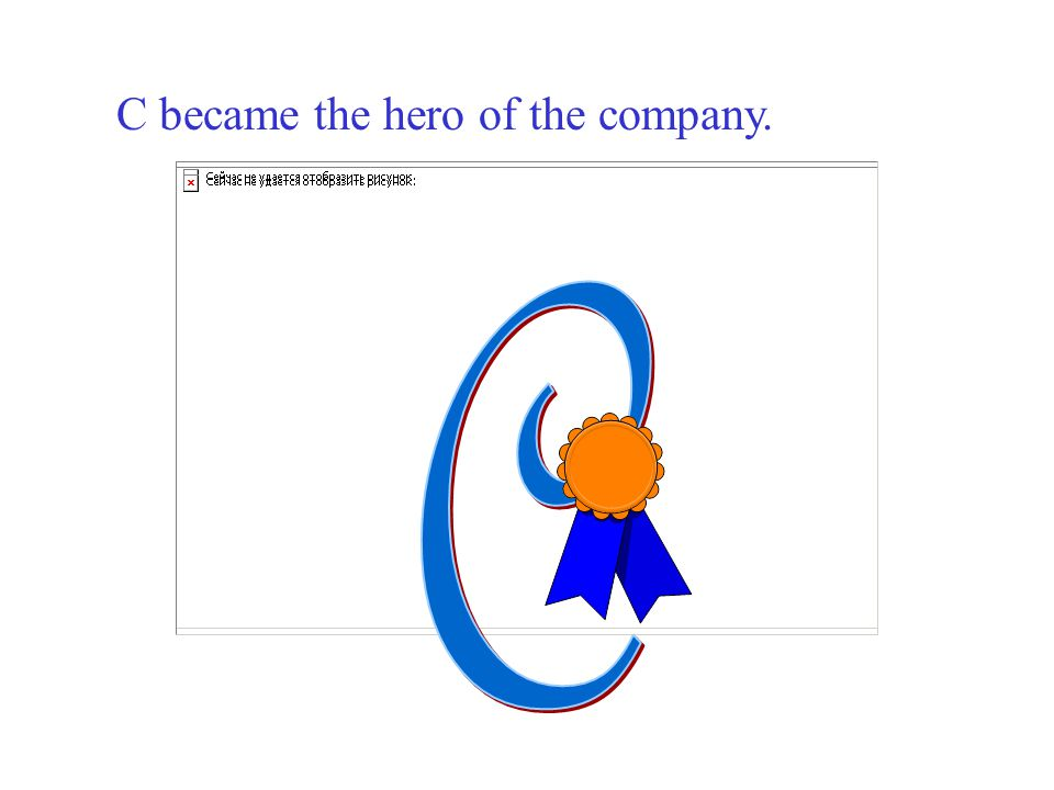 C became the hero of the company.