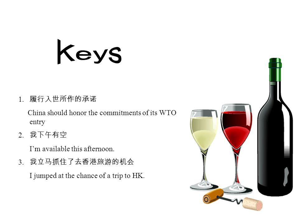 Keys 履行入世所作的承诺 China should honor the commitments of its WTO entry