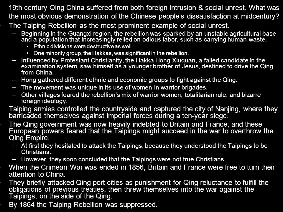The Taiping Rebellion as the most prominent example of social unrest.