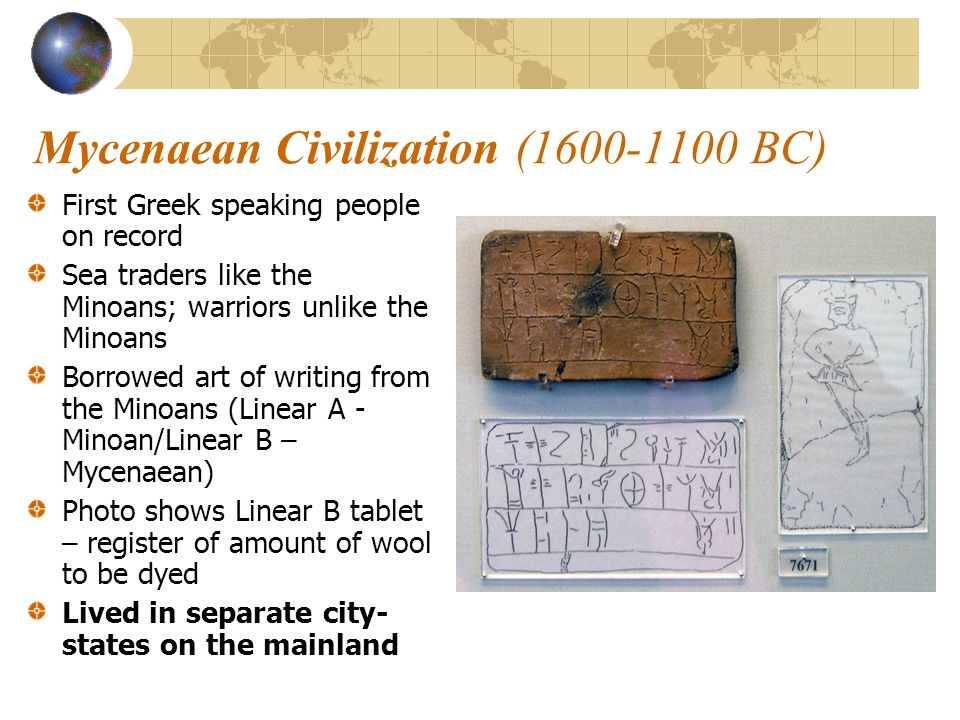 Mycenaean Civilization (1600-1100 BC)