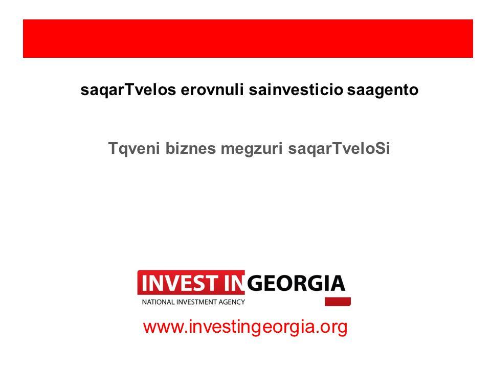 www.investingeorgia.org saqarTvelos erovnuli sainvesticio saagento