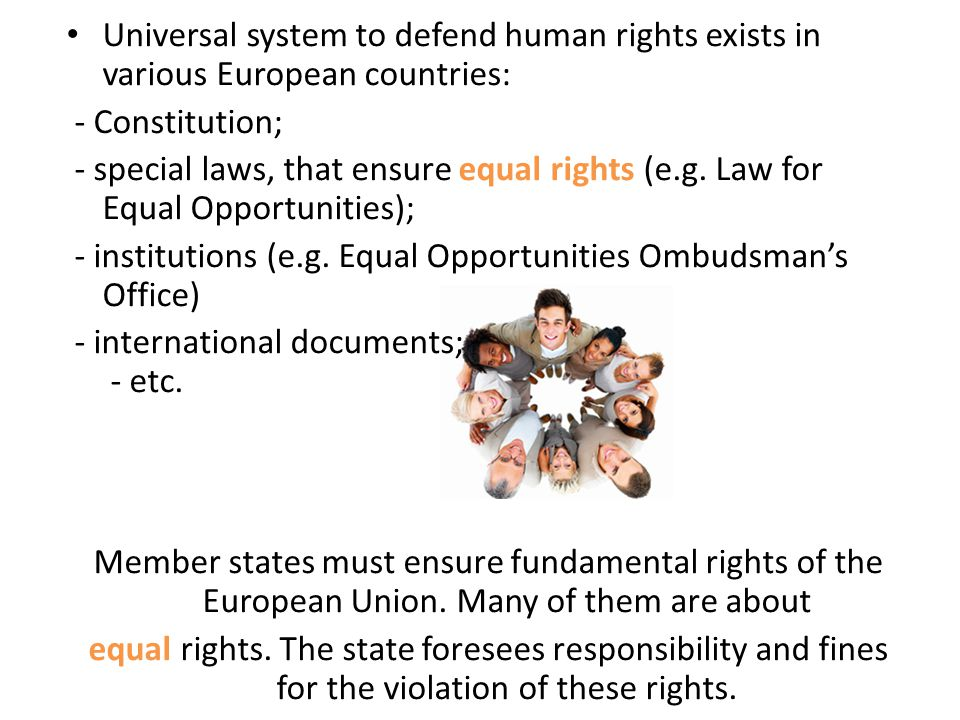 Universal system to defend human rights exists in various European countries: