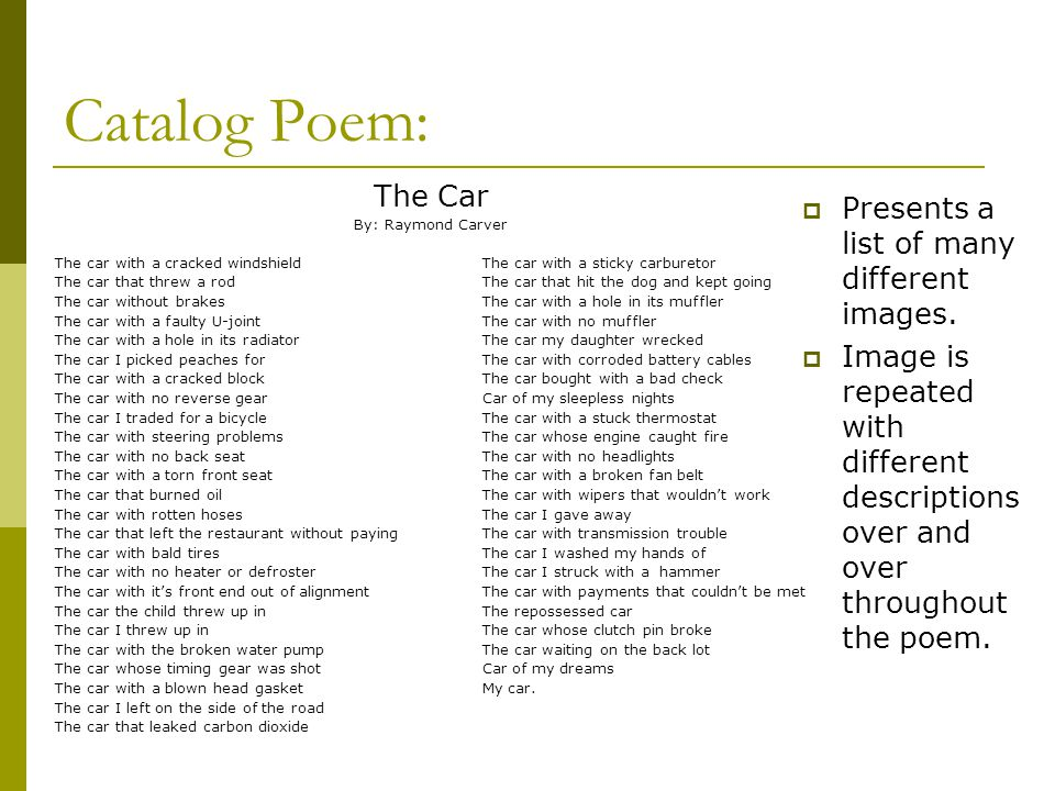 Catalog Poem: The Car Presents a list of many different images.