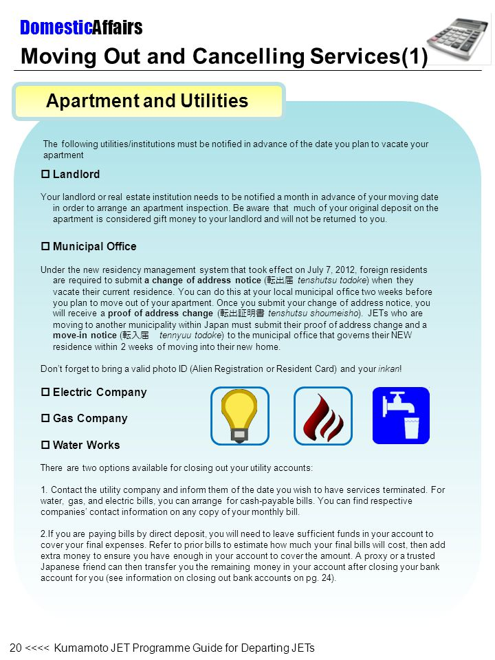 Apartment and Utilities