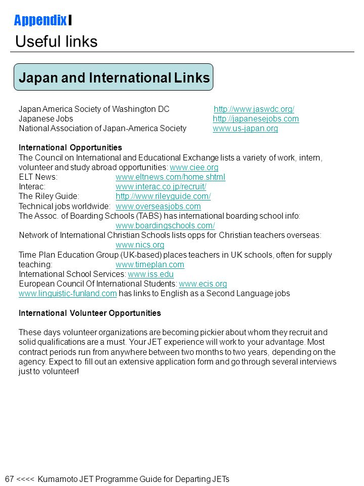 Useful links Appendix I Japan and International Links