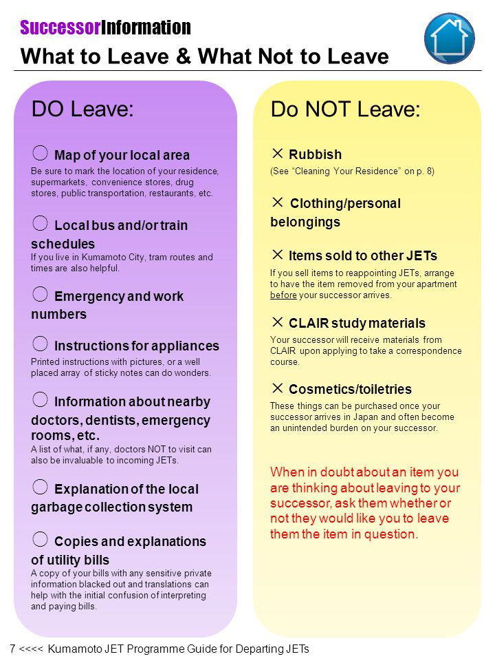What to Leave & What Not to Leave