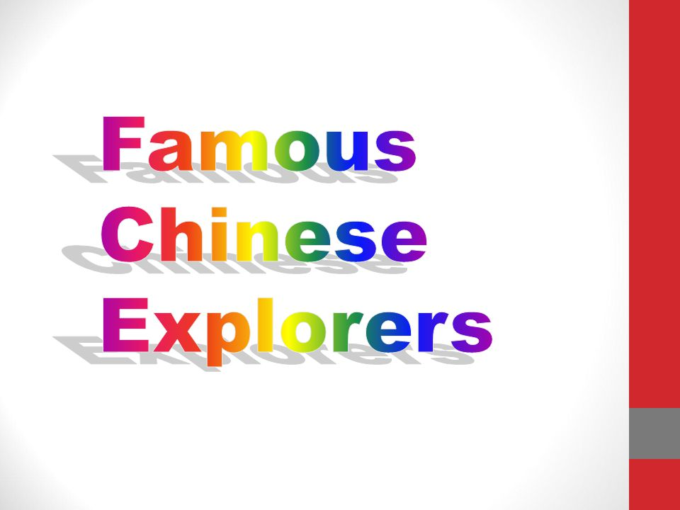 Famous Chinese Explorers