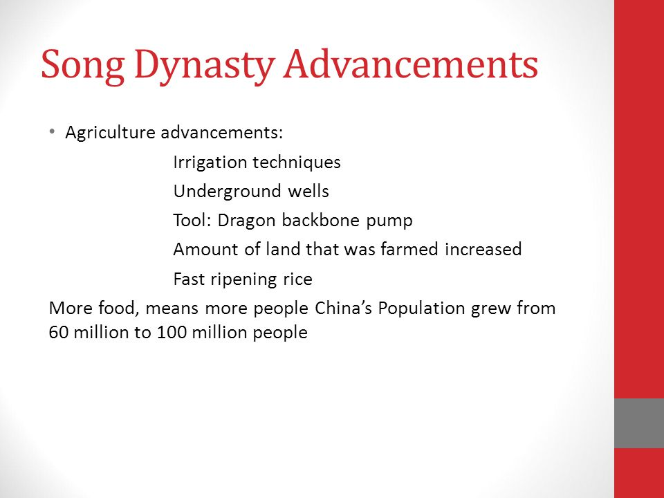 Song Dynasty Advancements