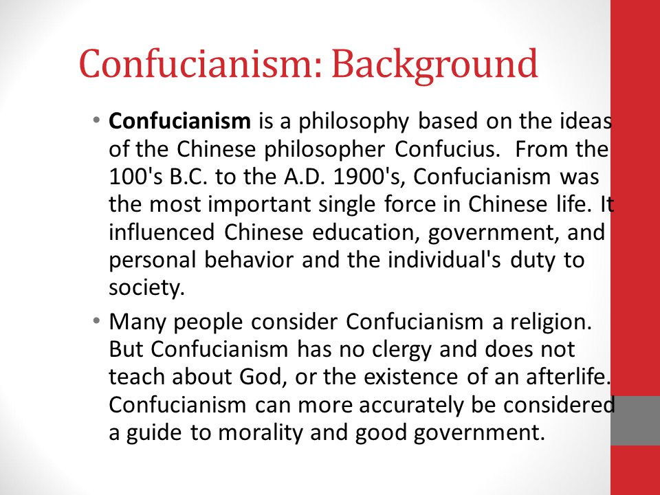 Confucianism: Background