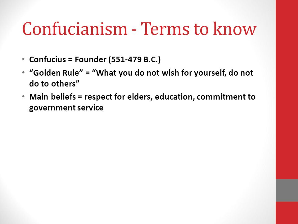Confucianism - Terms to know