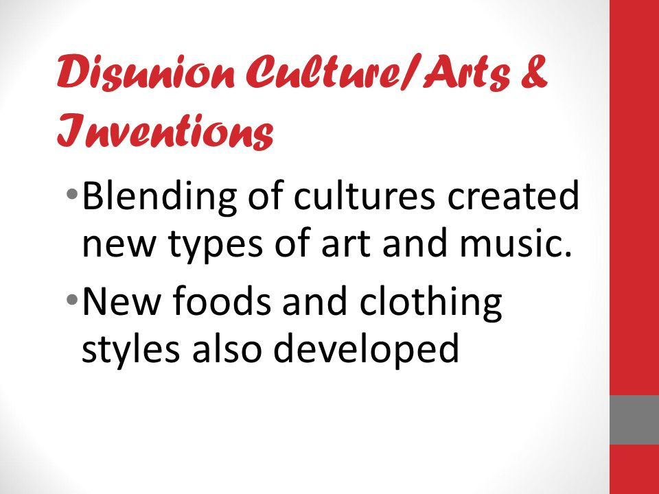 Disunion Culture/Arts & Inventions