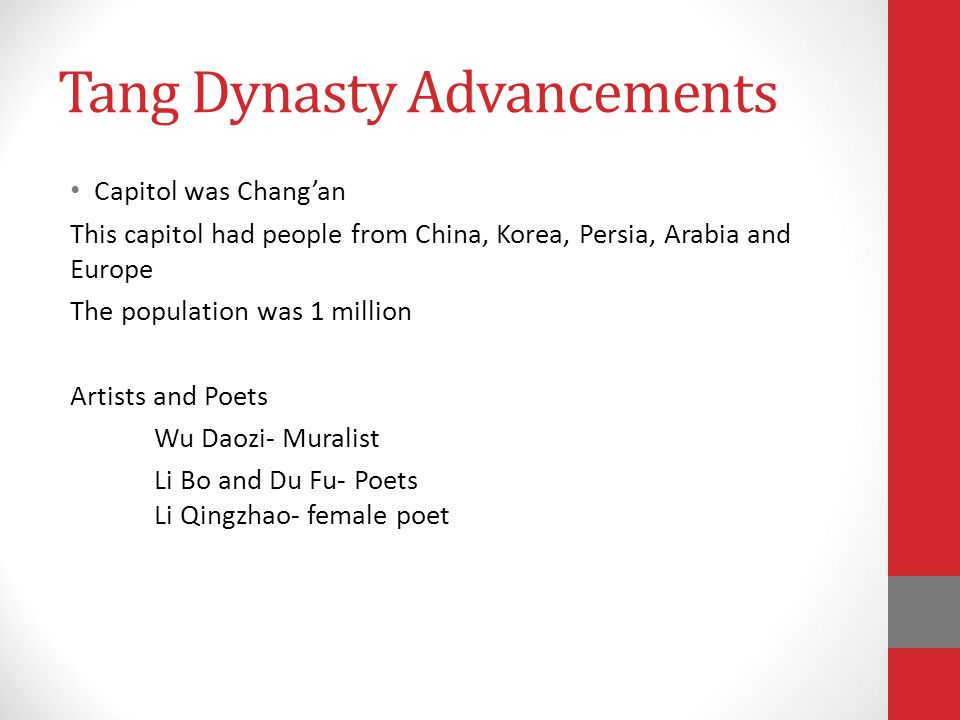 Tang Dynasty Advancements