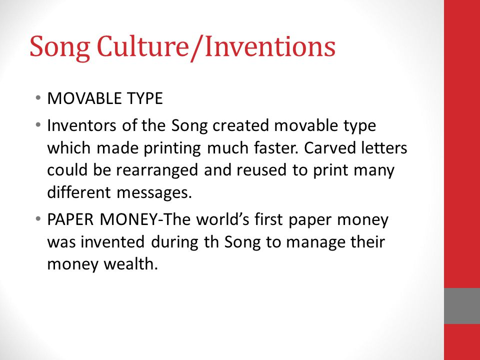 Song Culture/Inventions
