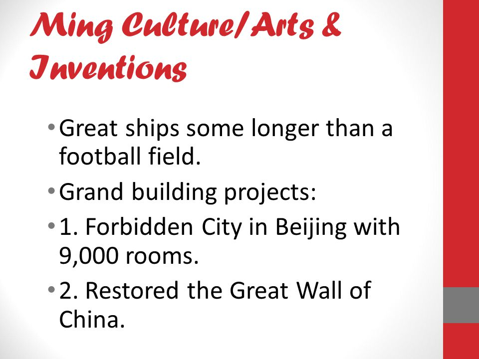 Ming Culture/Arts & Inventions
