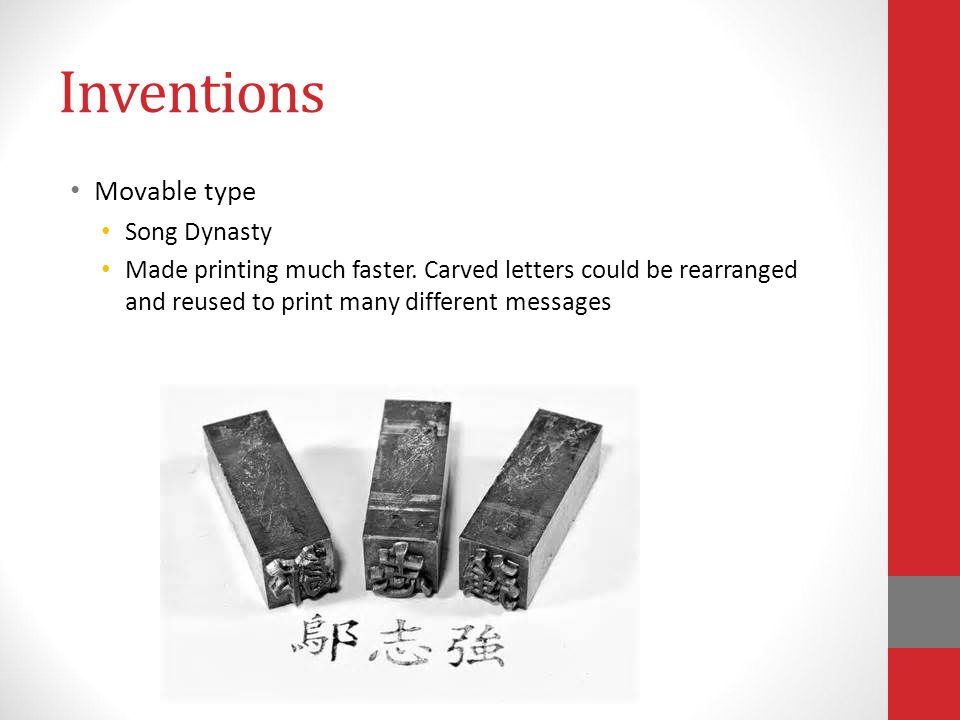Inventions Movable type Song Dynasty