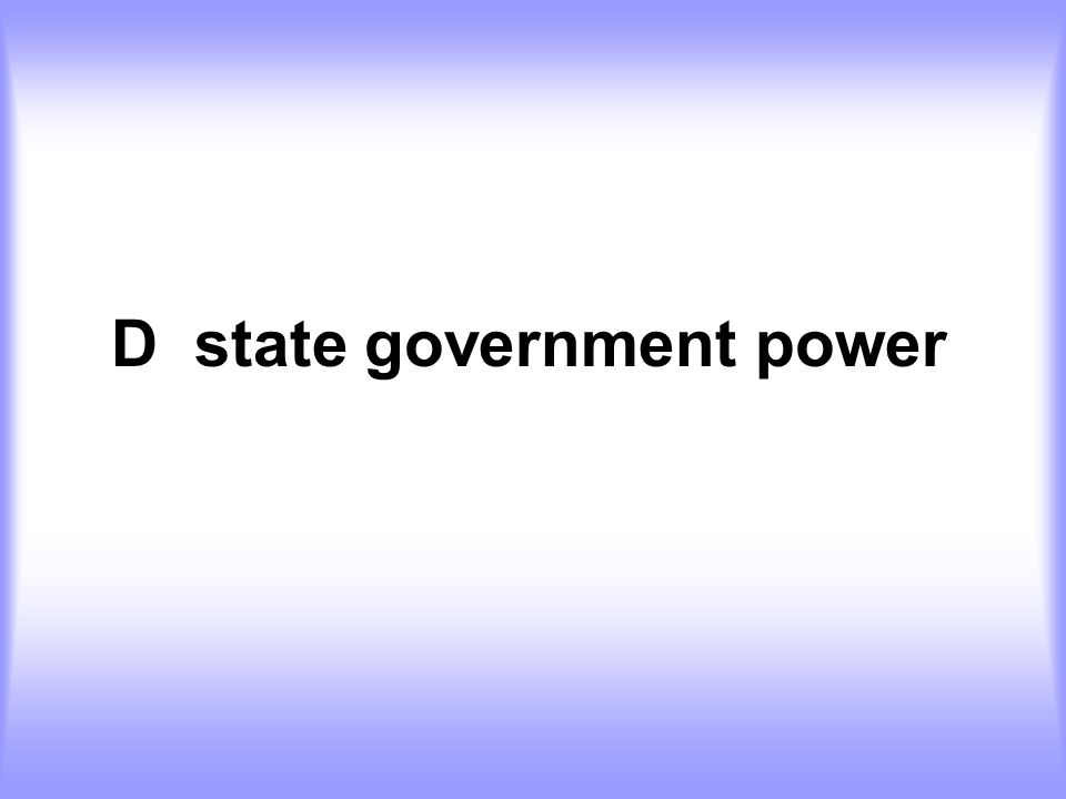 D state government power