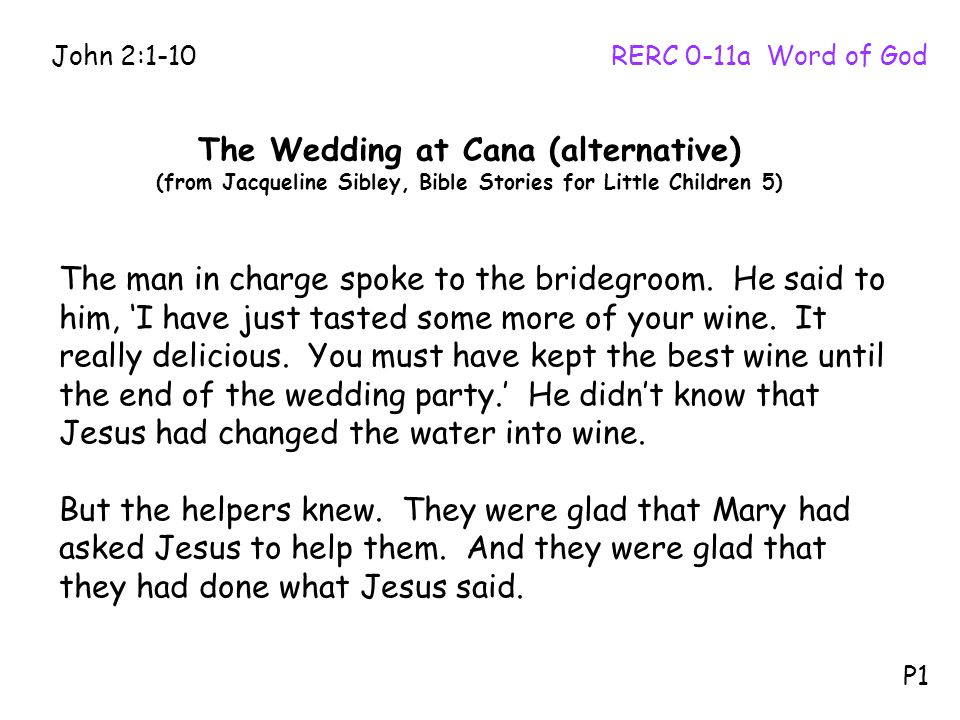The Wedding at Cana (alternative)