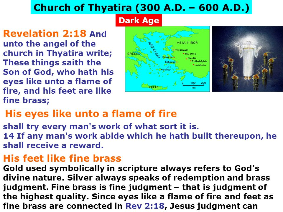 Church of Thyatira (300 A.D. – 600 A.D.)