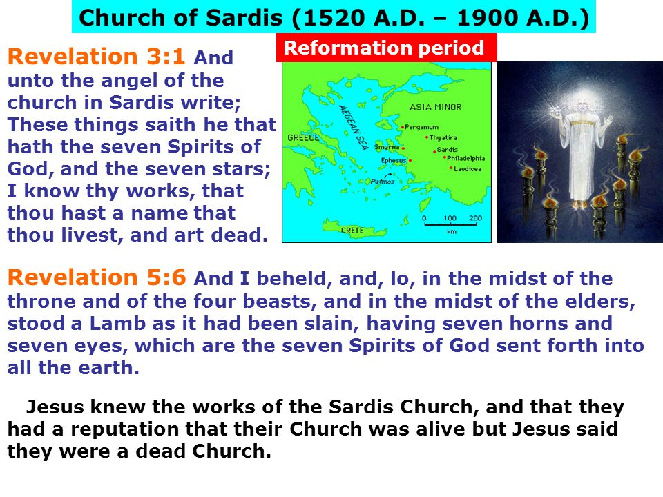 Church of Sardis (1520 A.D. – 1900 A.D.)