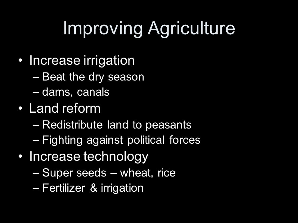 Improving Agriculture