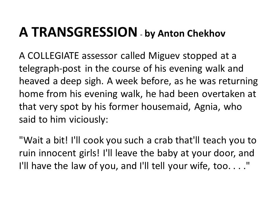 A TRANSGRESSION - by Anton Chekhov