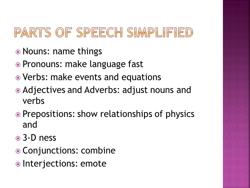 Parts of speech simplified