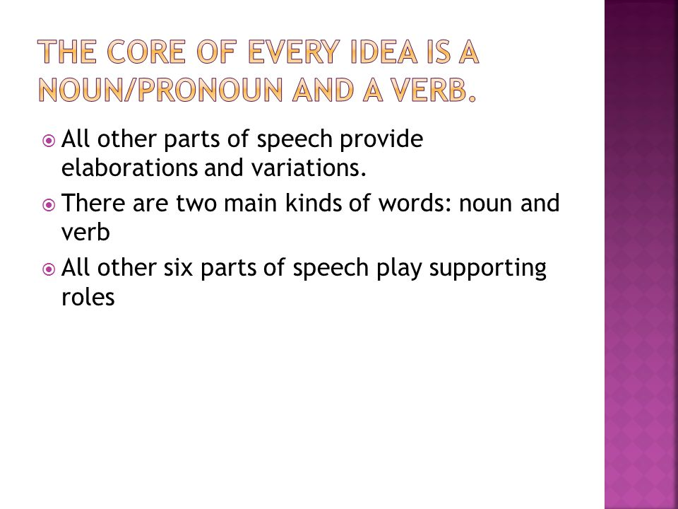 The core of every idea is a noun/pronoun and a verb.