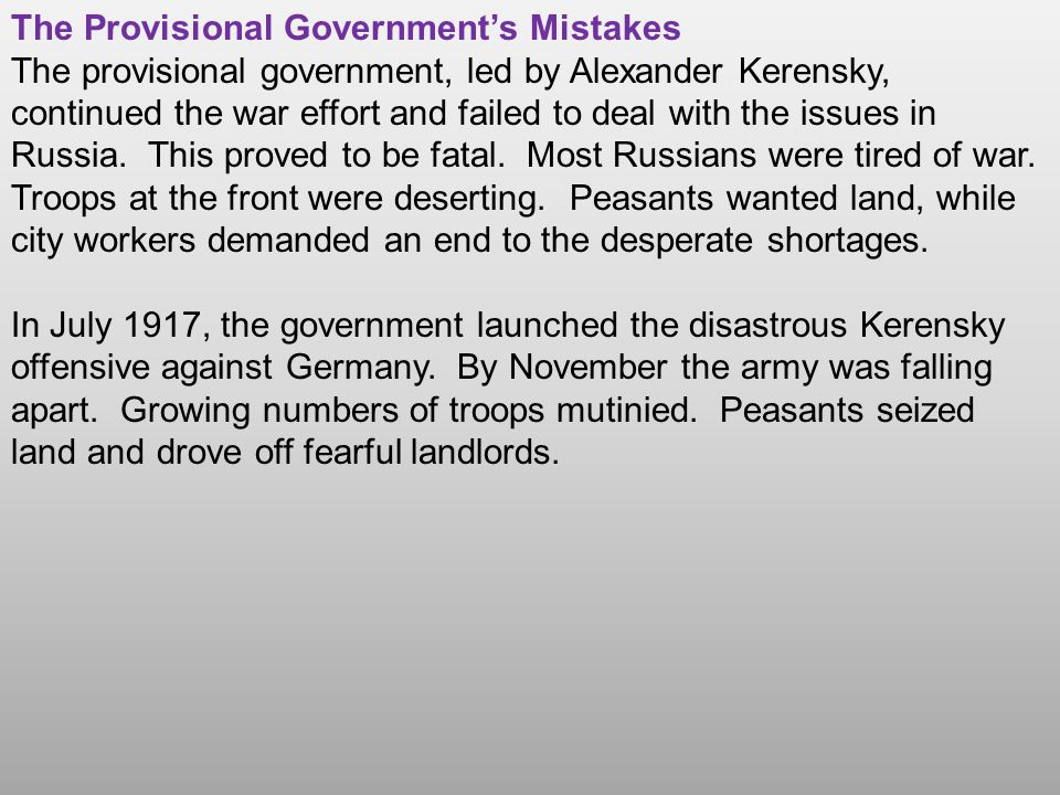 The Provisional Government's Mistakes
