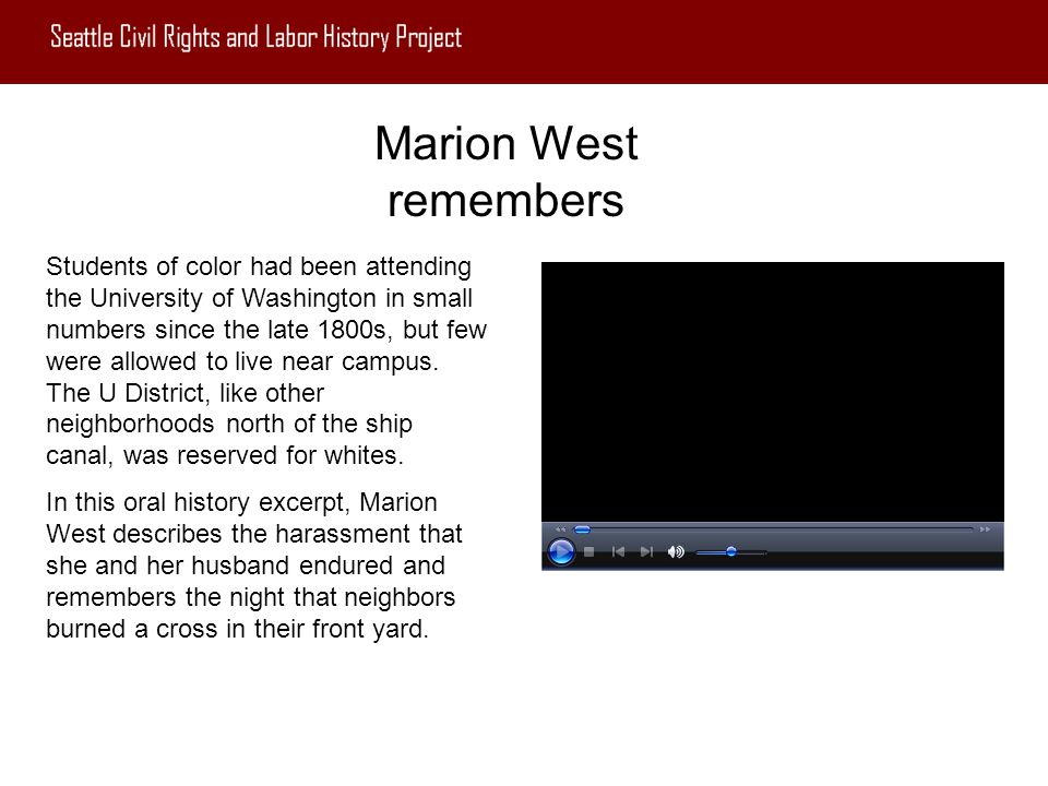 Marion West remembers