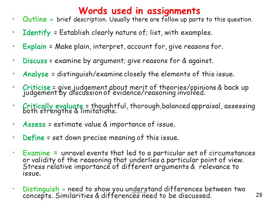 Words used in assignments