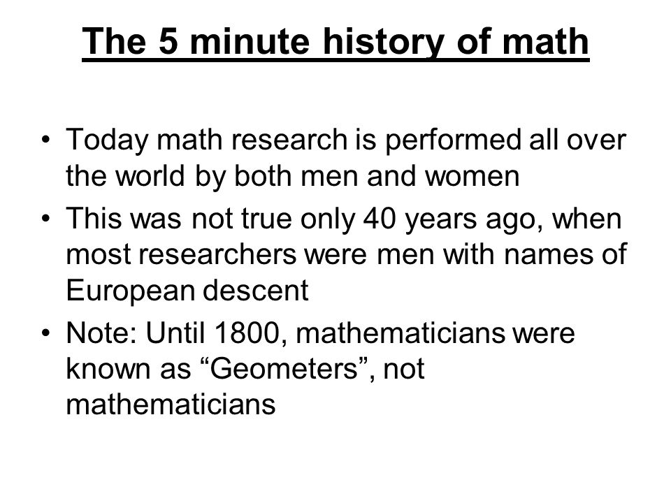The 5 minute history of math