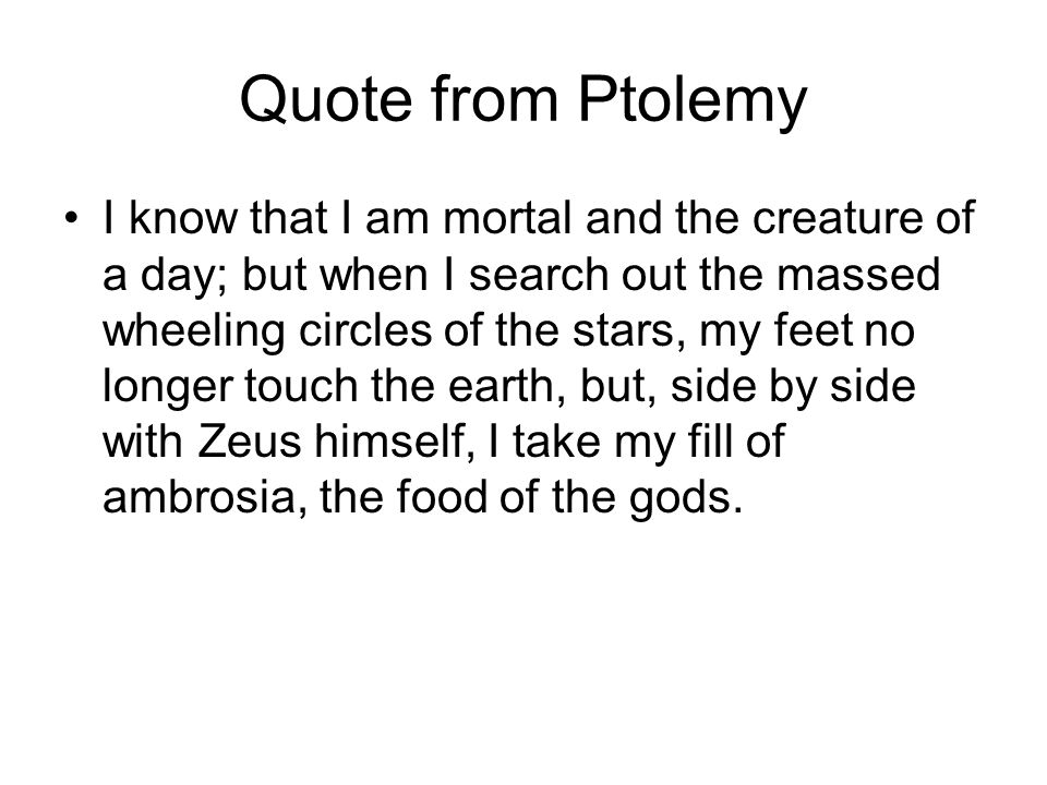 Quote from Ptolemy