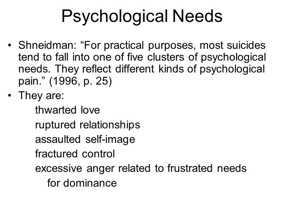 Psychological Needs