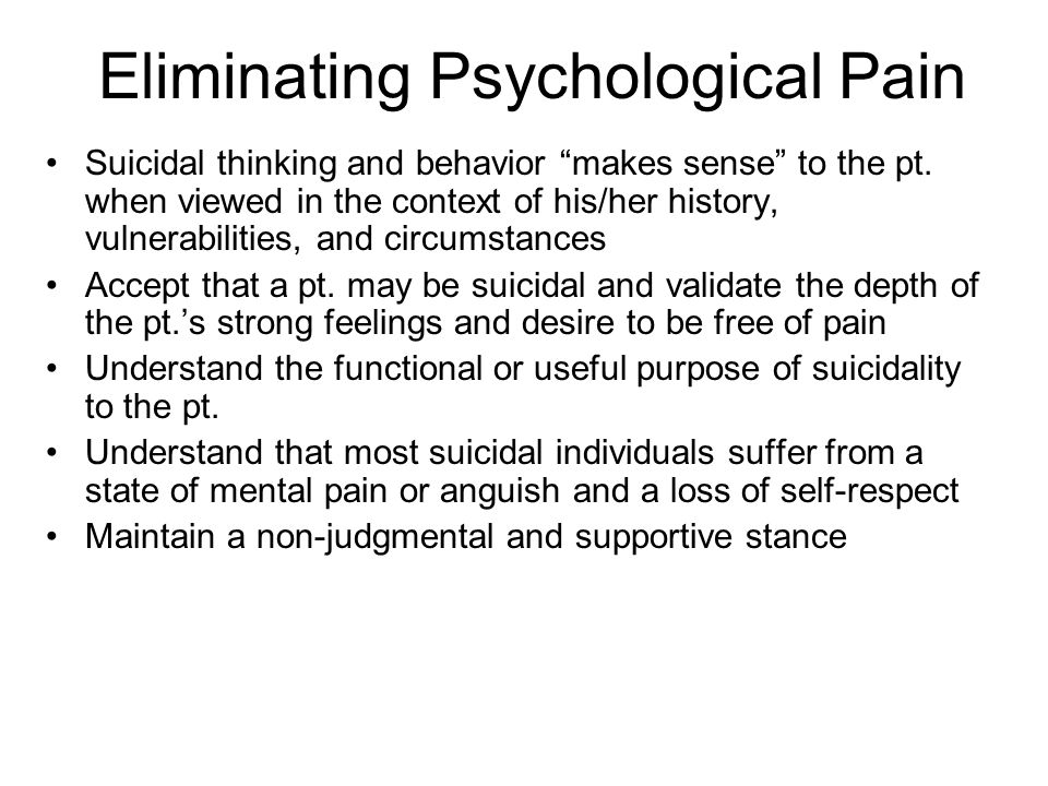 Eliminating Psychological Pain