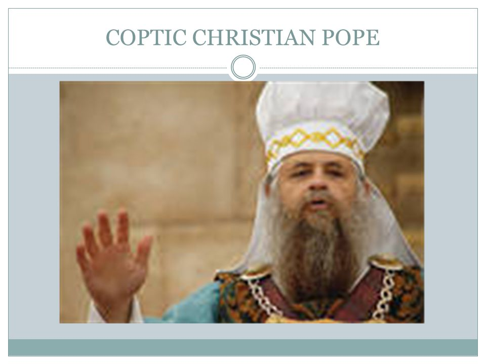 COPTIC CHRISTIAN POPE