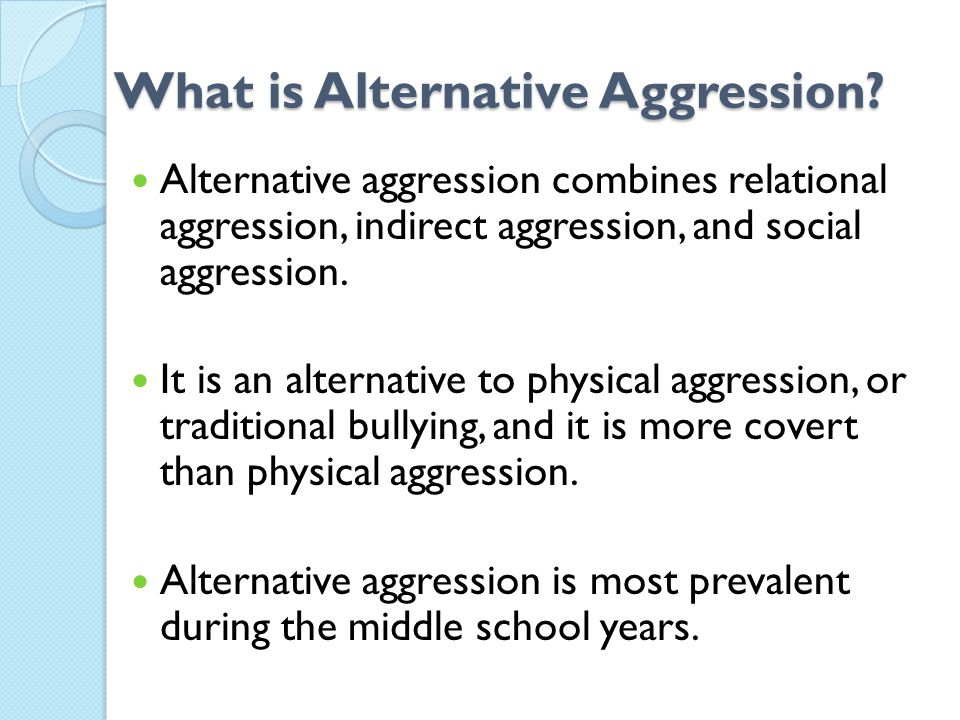 What is Alternative Aggression