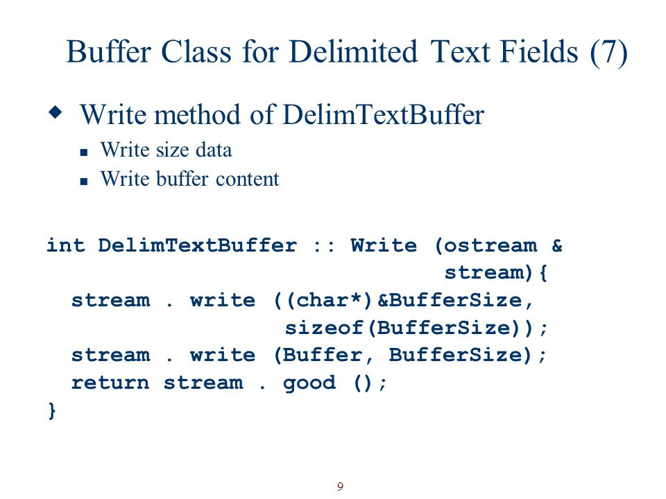 Buffer Class for Delimited Text Fields (7)
