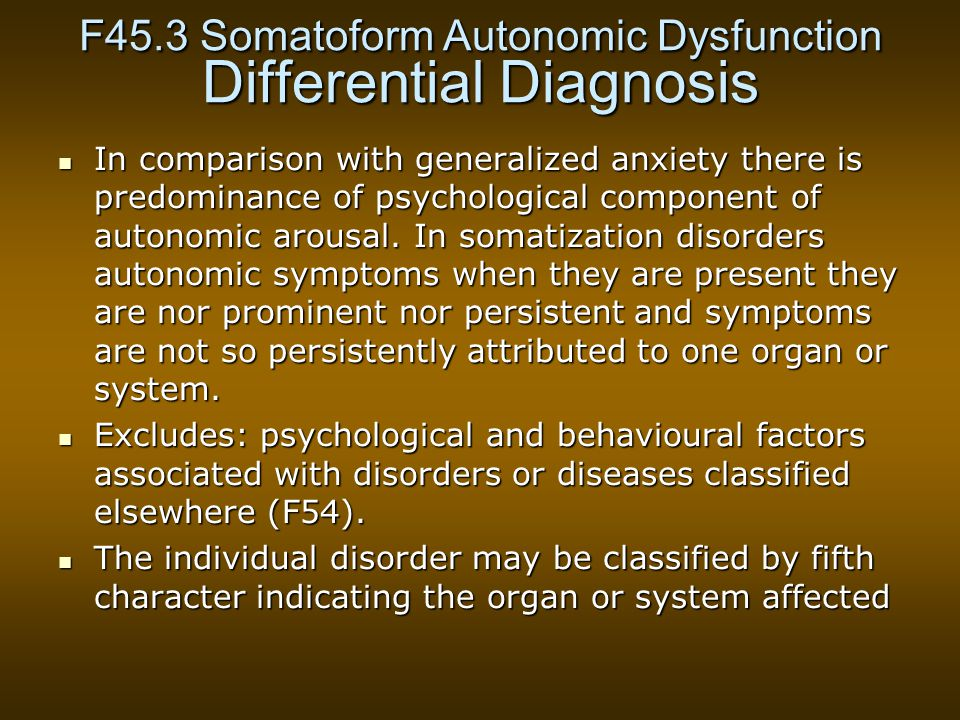 F45.3 Somatoform Autonomic Dysfunction Differential Diagnosis