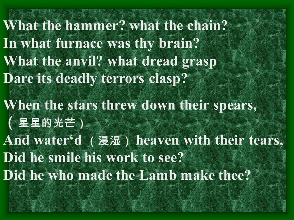 what typically the sludge hammer the things that chain