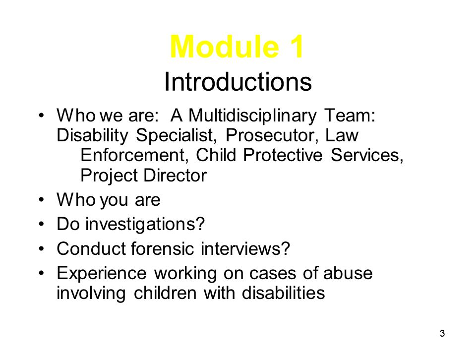 Module 1 Introductions