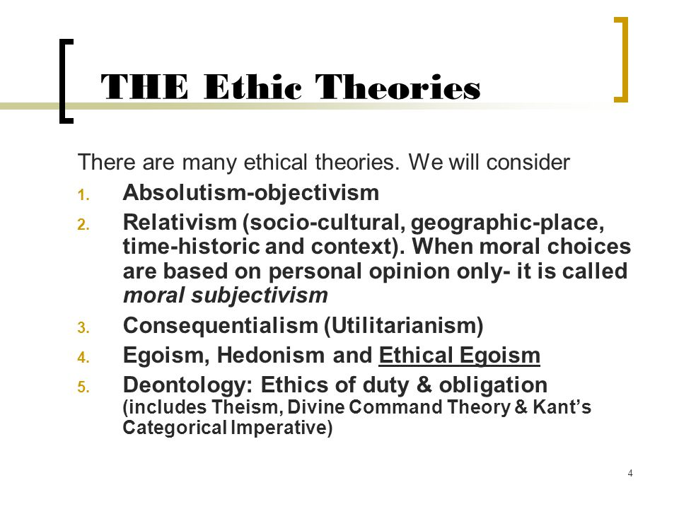 ethics munson s 5 ethical theories Applying ethics in an ethical dilemma sean harrell walden university abstract i would never have thought that the hardest part of this assignment was to find a good example of a business.